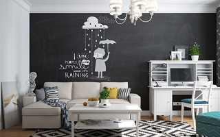 Как сделать дизайн квартиры?