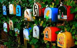 О почтовом ящике и заборе из профнастила